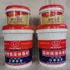 晟友 超耐候液体防水卷材 液体防水卷材 厦门福建厂家直销