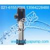 销售CDLF42-70-2卫浴压力泵